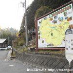 川又バス停(西武観光バス・秩父市営バス)