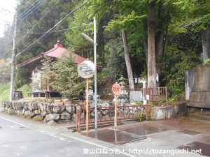 浦山口駅前にある不動名水の水くみ場
