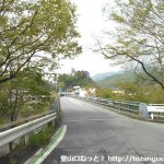 皆野駅から大渕登山口に行く途中の荒川に架かる橋