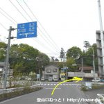県道44号線の皆野橋の交差点