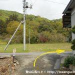 破風山の大渕登山口の手前のT字路