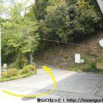 萬福寺の美の山(仙元山コース)登山口