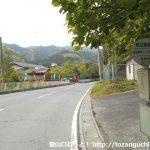 秩父温泉バス停(皆野町町営バス)