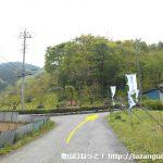 風戸の破風山登山口手前の三叉路を右に入る