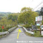 風戸入口バス停横のT字路から橋を渡る