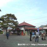 長瀞駅(秩父鉄道)