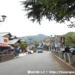 長瀞駅前の宝登山神社に続く参道