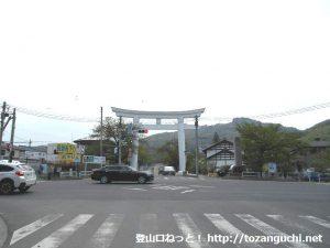 国道140号線の長瀞駅前の交差点