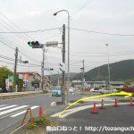 国道140号線の波久礼駅前の交差点
