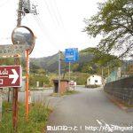 日本の里から皇鈴山の花山コースの登山口に行く途中の十字路