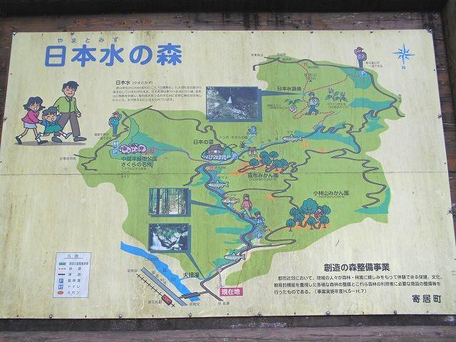 日本の里のハイキングコース入口から釜伏山周辺のハイキングコースの案内板