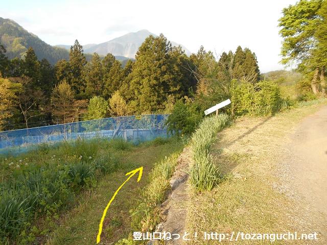 農村公園内にある日向山の登山道入口