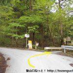 武甲山の表参道コース登山口(一の鳥居駐車場)の入口