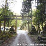 武甲山の表参道コース登山口に横瀬駅からアクセスする方法