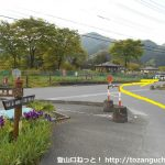 横瀬駅の1.5km東にあるT字路