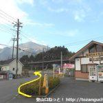 横瀬駅前の車道を武甲山の方に進む