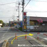 金昌寺バス停横のT字路を右に入る