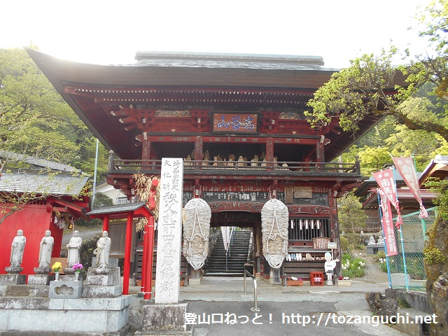 金昌寺の山門(仁王門)(埼玉県秩父市)