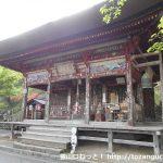 秩父札所四番金昌寺の本堂(埼玉県秩父市)