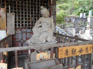 金昌寺(秩父札所四番)の慈母観音像