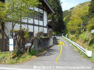 経塚の外秩父七峰縦走ハイキングコース入口