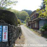 皆谷の笠山登山口から見る笠山へのハイキングコース(外秩父七峰縦走ハイキングコース入口)