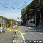 橋場バス停横のT字路を左に進む