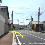 小川町駅からの車道が国道254号線に出合う交差点(小川町駅入口交差点)