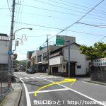 小川町駅から500mほど歩いたところで右のわき道に入る