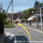小川町駅から官ノ倉山の登山口に向かう途中のT字路
