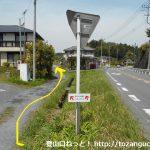 小川町駅から官ノ倉山の登山口に向かう途中の八幡神社の先で広めの車道に出たところから左の小路に入る