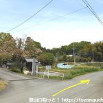 小川町駅から官ノ倉山の登山口に向かう途中の長福寺の入口前