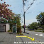 JR竹沢駅前の車道を寄居方面に進む