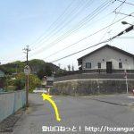 官ノ倉山の登山口(三光神社・天王池)に向かう途中のT字路