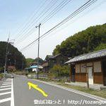 官ノ倉山の登山口(三光神社・天王池)に向かう途中の公衆便所前