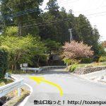 官ノ倉山の登山口(三光神社・天王池)に向かう途中の三光神社前
