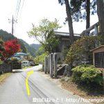 官ノ倉山の登山口(三光神社・天王池)に向かう途中の三光神社の鳥居前