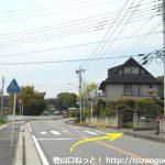JR竹沢駅の北側200mのところから右の路地に入る