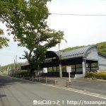 東武竹沢駅(東武東上線)