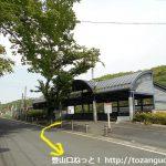 東武竹沢駅前の車道を左に進む