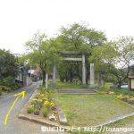弓立山・男鹿岩の登山口手前の八幡神社の鳥居前