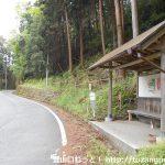 デマンドバスの弓立山入口バス停前