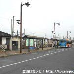 越生駅バス停(川越観光バス)