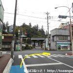 越生駅前の県道30号線の越生駅交差点