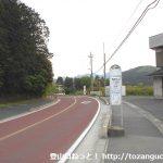 梅林入口バス停(川越観光バス)