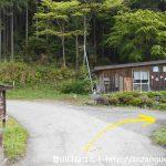高山不動・関八州見晴台のパノラマコースの登山口手前の橋を渡るところ