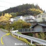 高山不動・関八州見晴台の萩の平コースの登山口前