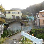 高山不動・関八州見晴台の萩の平コースの登山口に架かる橋