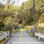 国道299号線から小床橋を渡ったところ