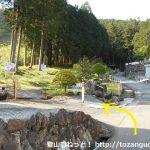 吾野駅裏手にある大高山・天覚山の登山道入口前